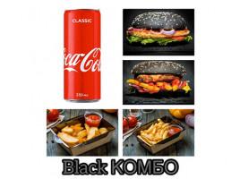 Комбо Black