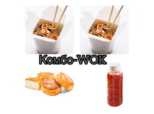 Комбо WOK